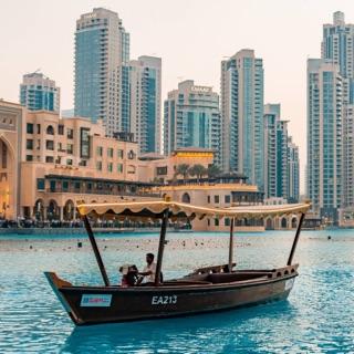 Informieren Sie sich über die Geschäftsdelegationsreise nach Dubai!