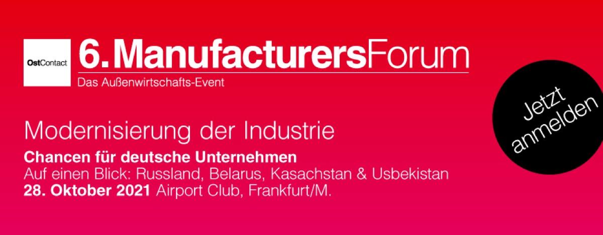 Jetzt anmelden zum 6. Manufacturers Forum!