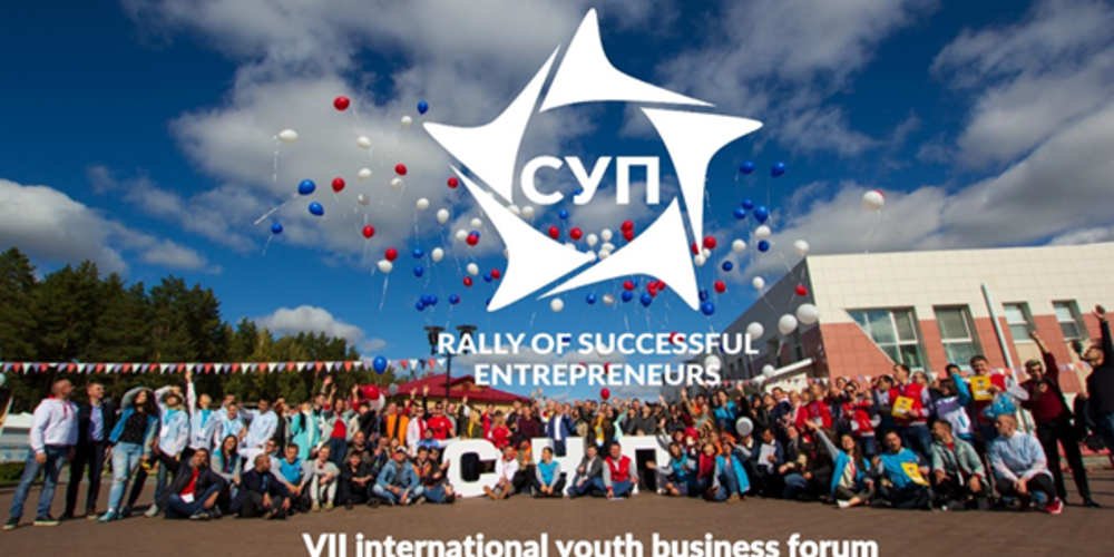 International Youth Business Forum